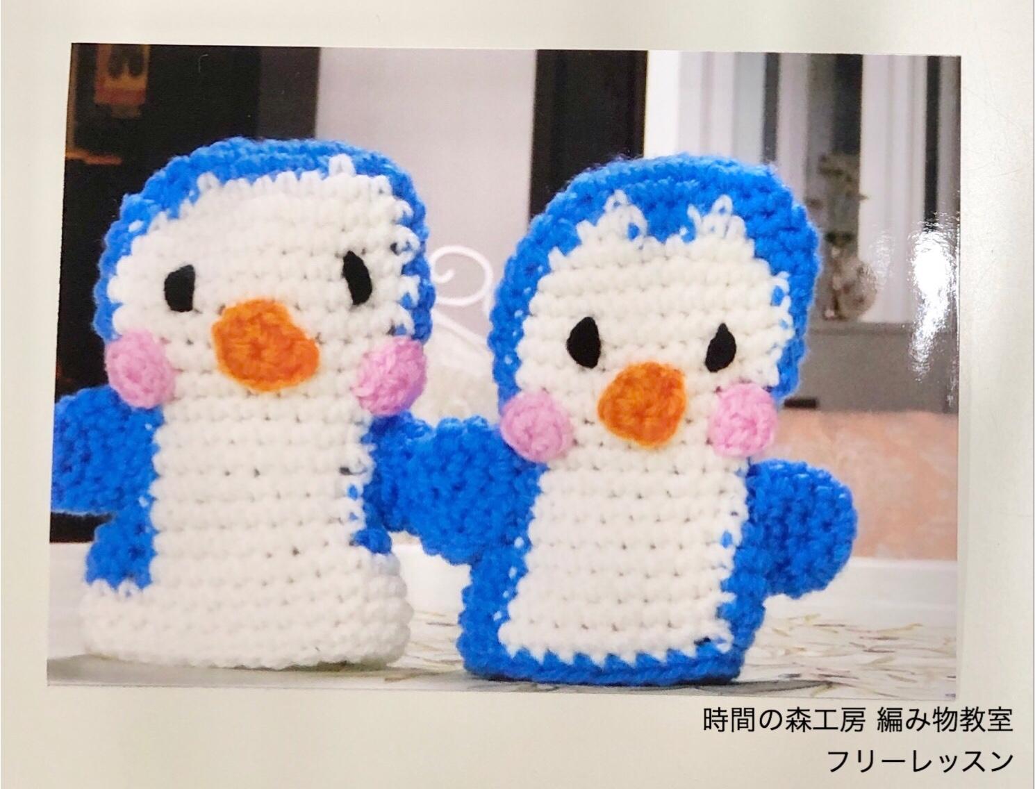 ペンギンのアクリルタワシ